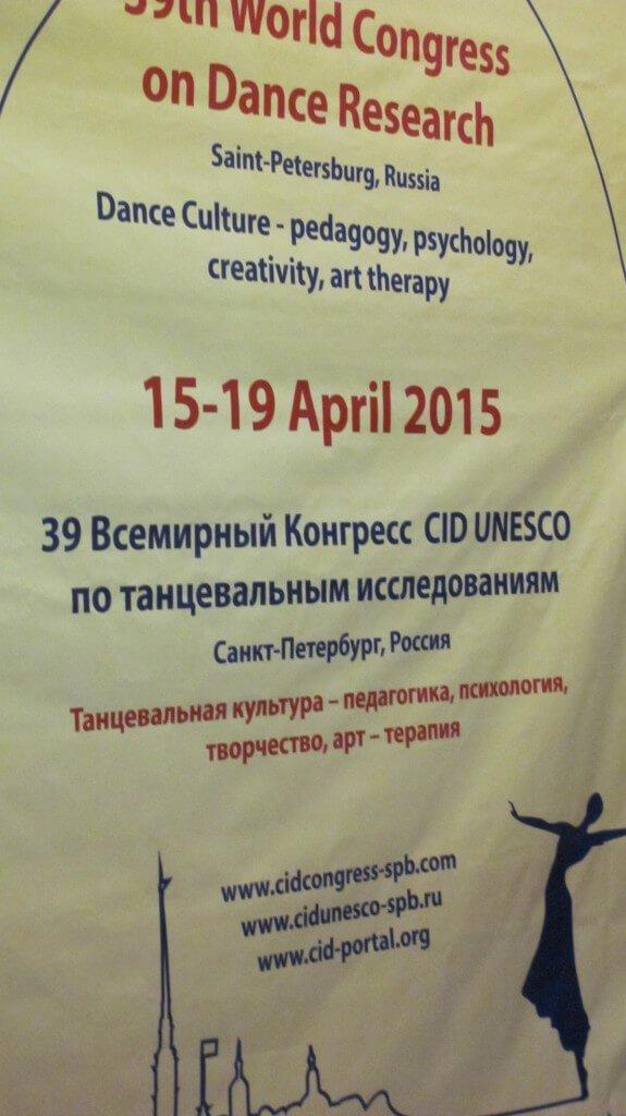 CID UNESCO_2015-SPb 504